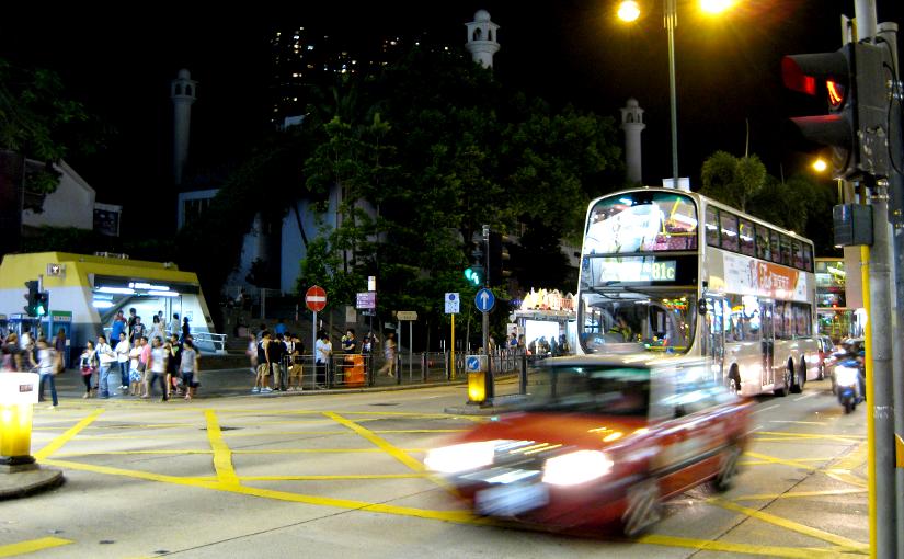 Trip : HongKong