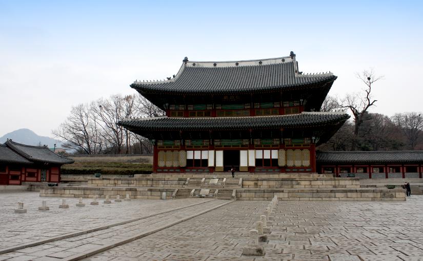 Trip : Seoul – Namiseom Island –Seoraksan